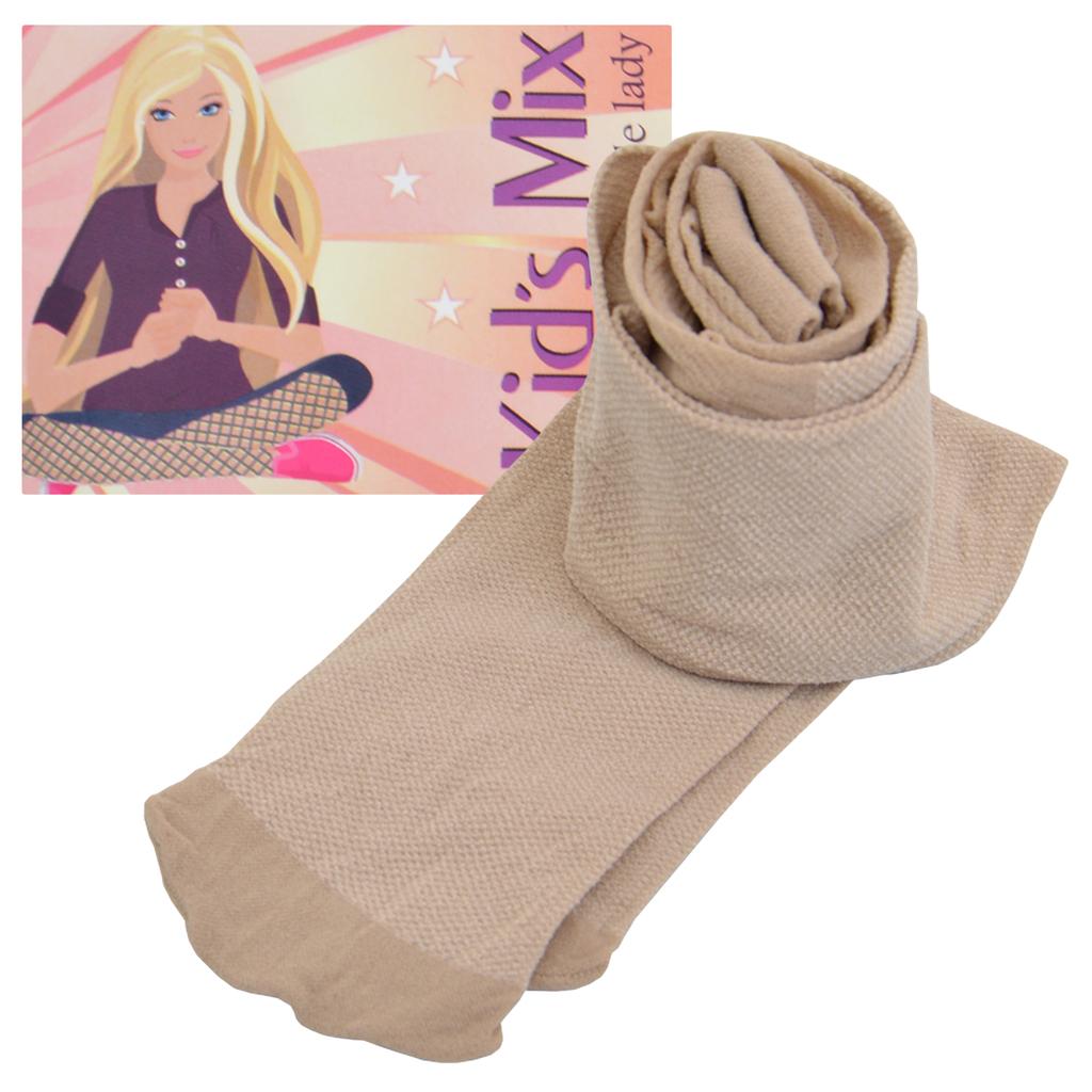 Детски тънък чорапогащник - ситна мрежа бежов