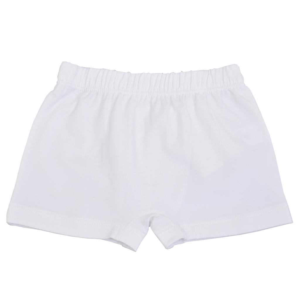 Calamaro Памучни боксерки бели