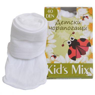 Детски тънък чорапогащник едноцветен бял
