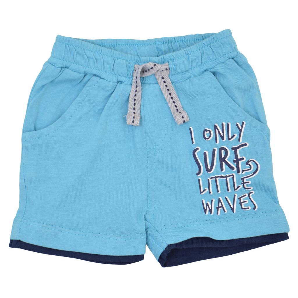 Къси панталони от памучно трико с щампа светло сини