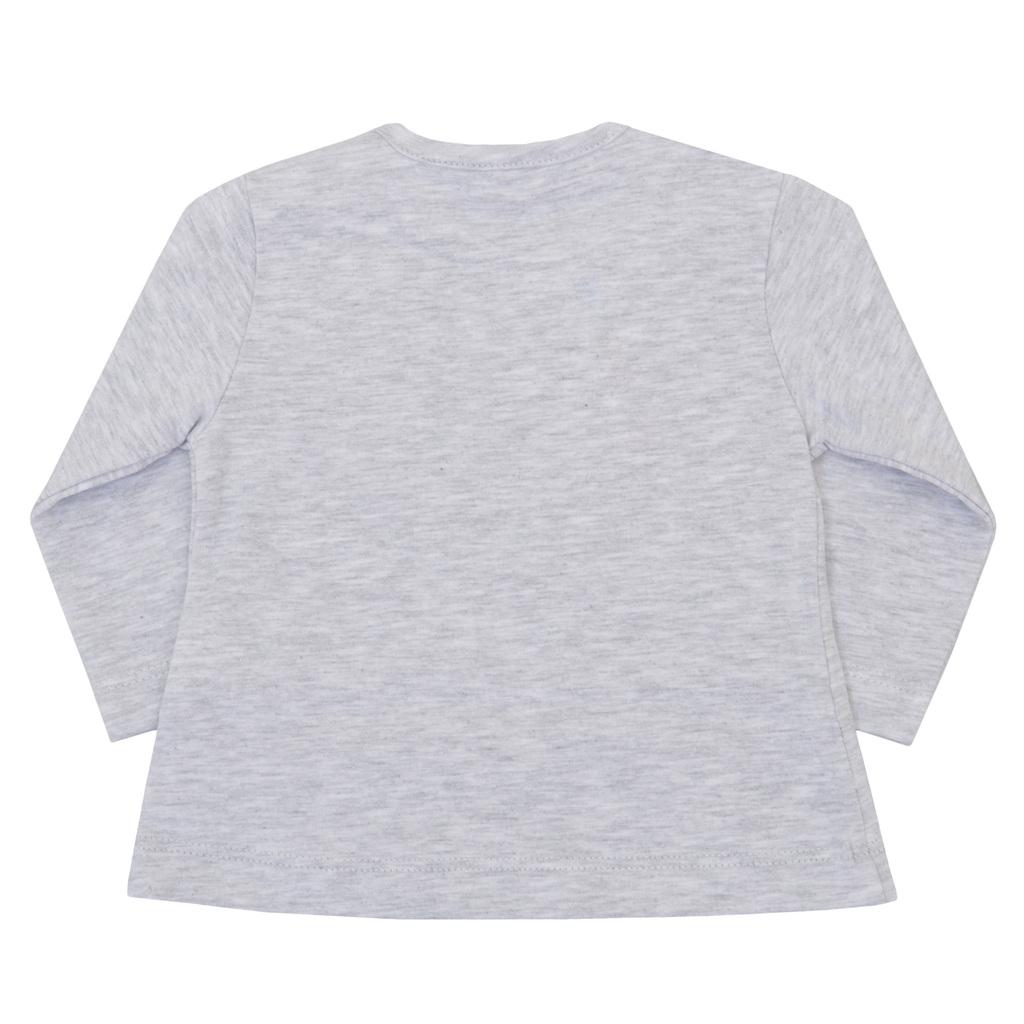Елегантен комплект с блузка и панталон с прехлупване деним