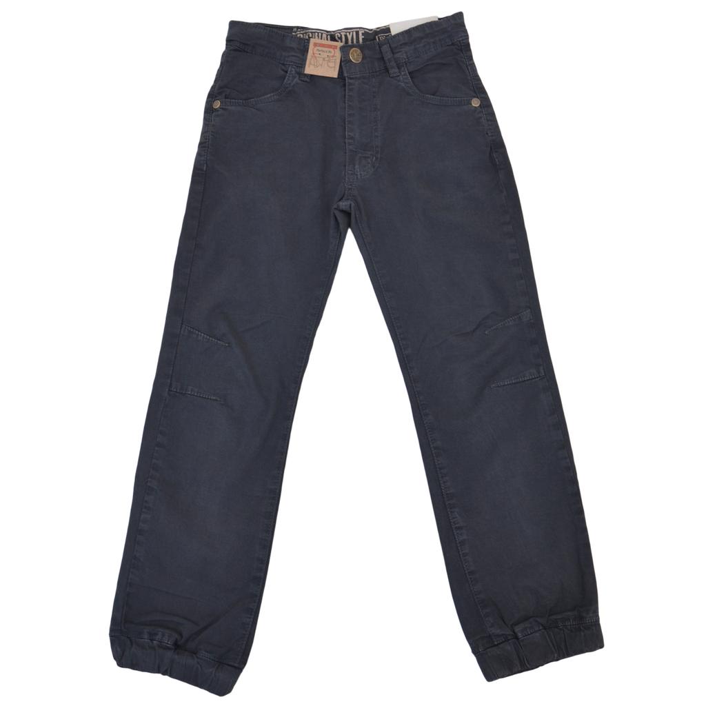 Памучен спортен панталон с ластик на крачолите сив