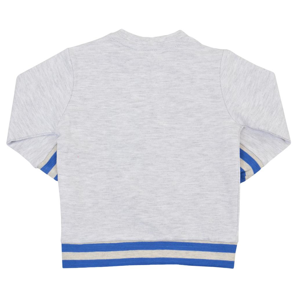 Спортна блуза дълъг ръкав с акула светъл меланж
