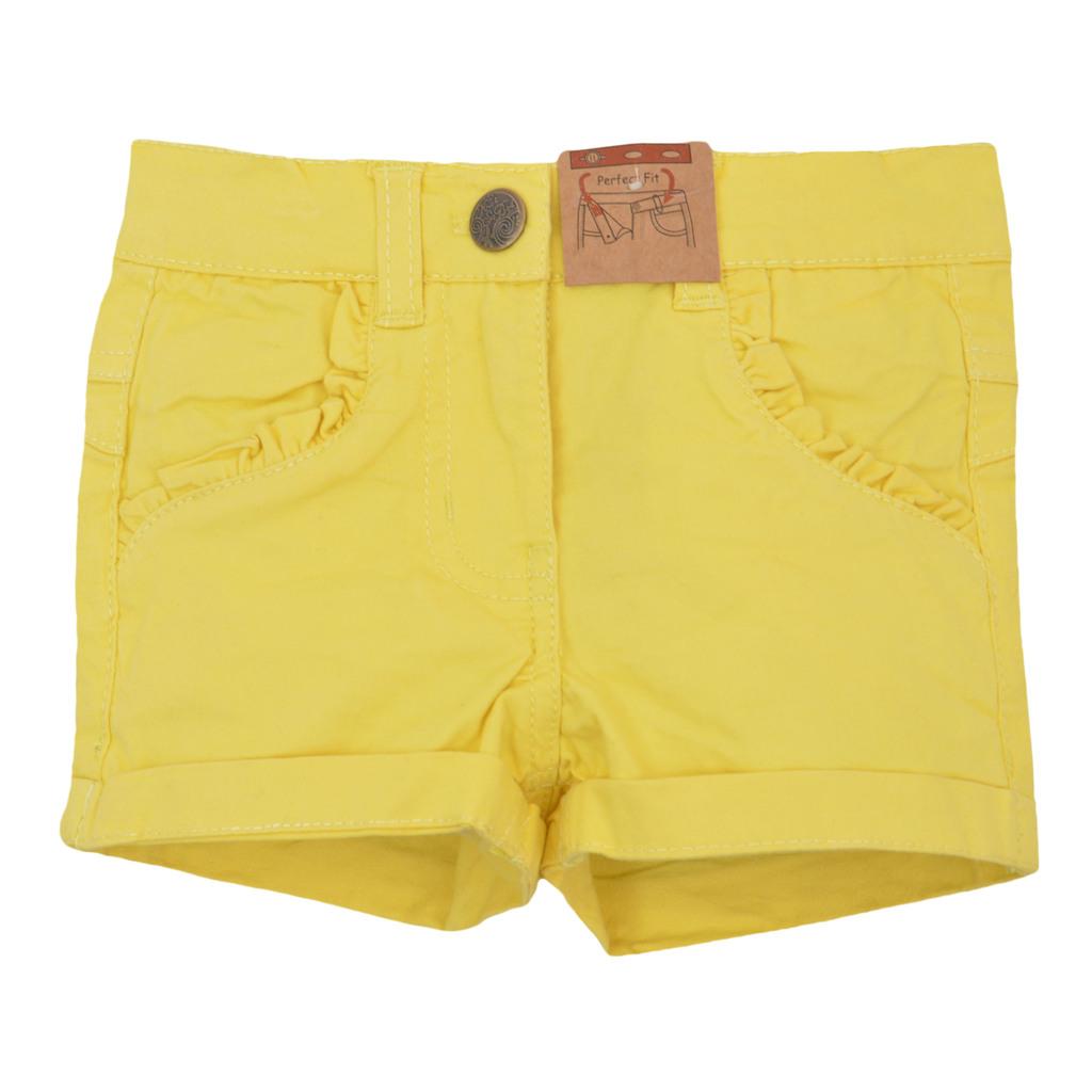 Панталон от плат с къс крачол и къдрички жълт