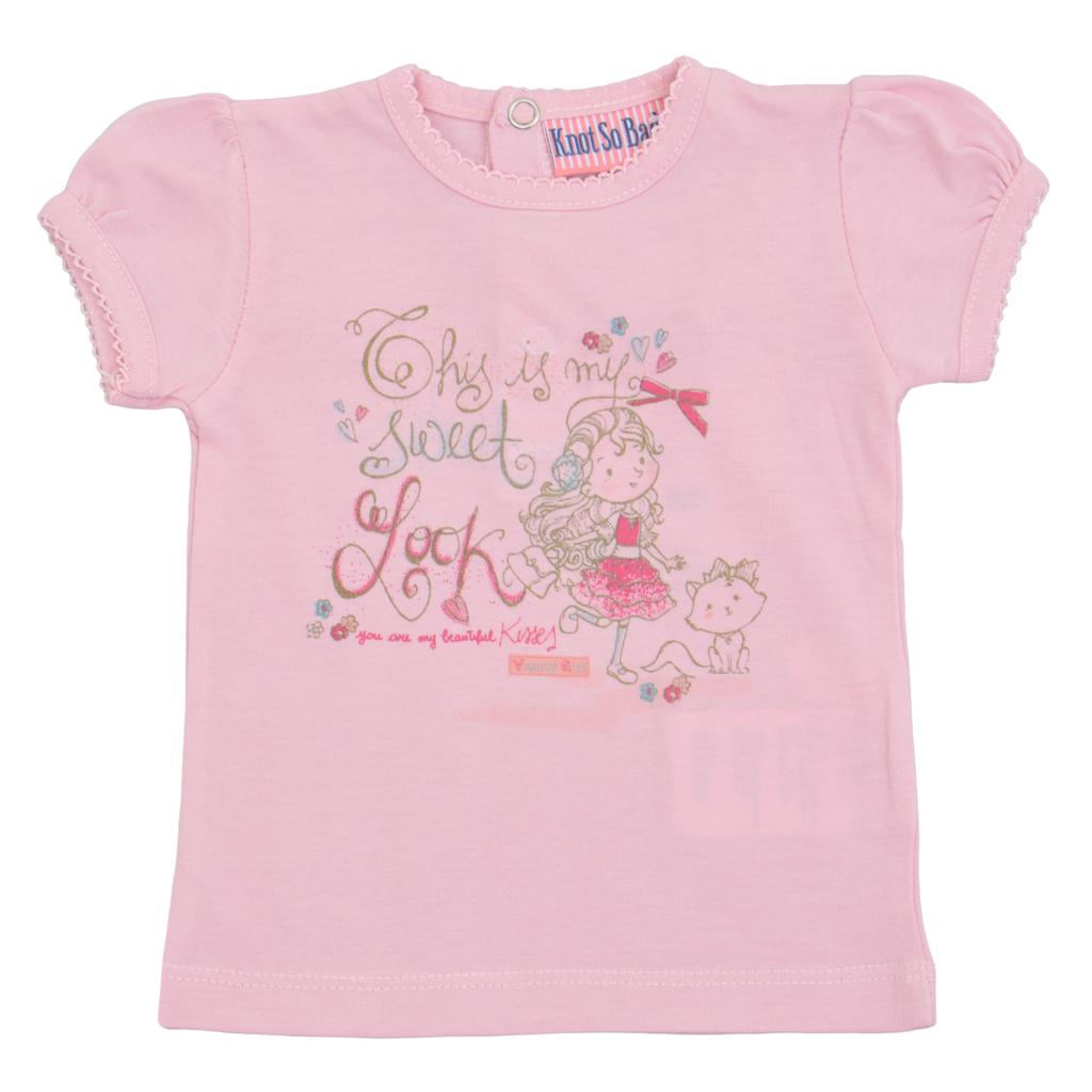 Блуза с щампа с момиче с котенце розова