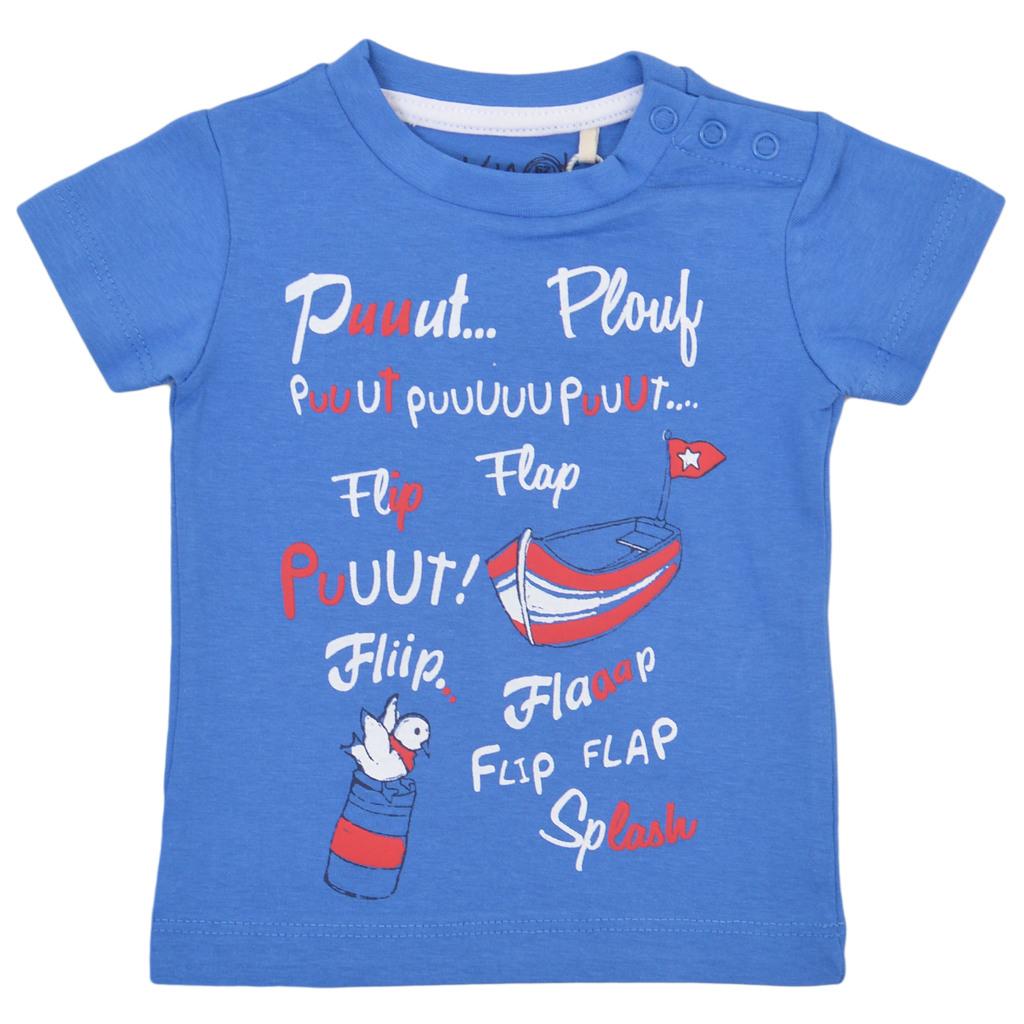 Тениска с морски щампи и надписи синя