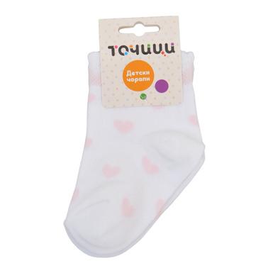 Чорапки с къс конч на нежни сърца бели