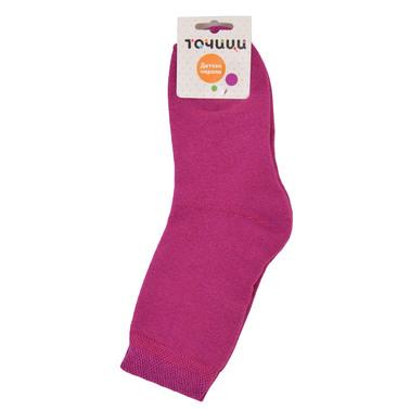Топли термо чорапи с висок конч бордо