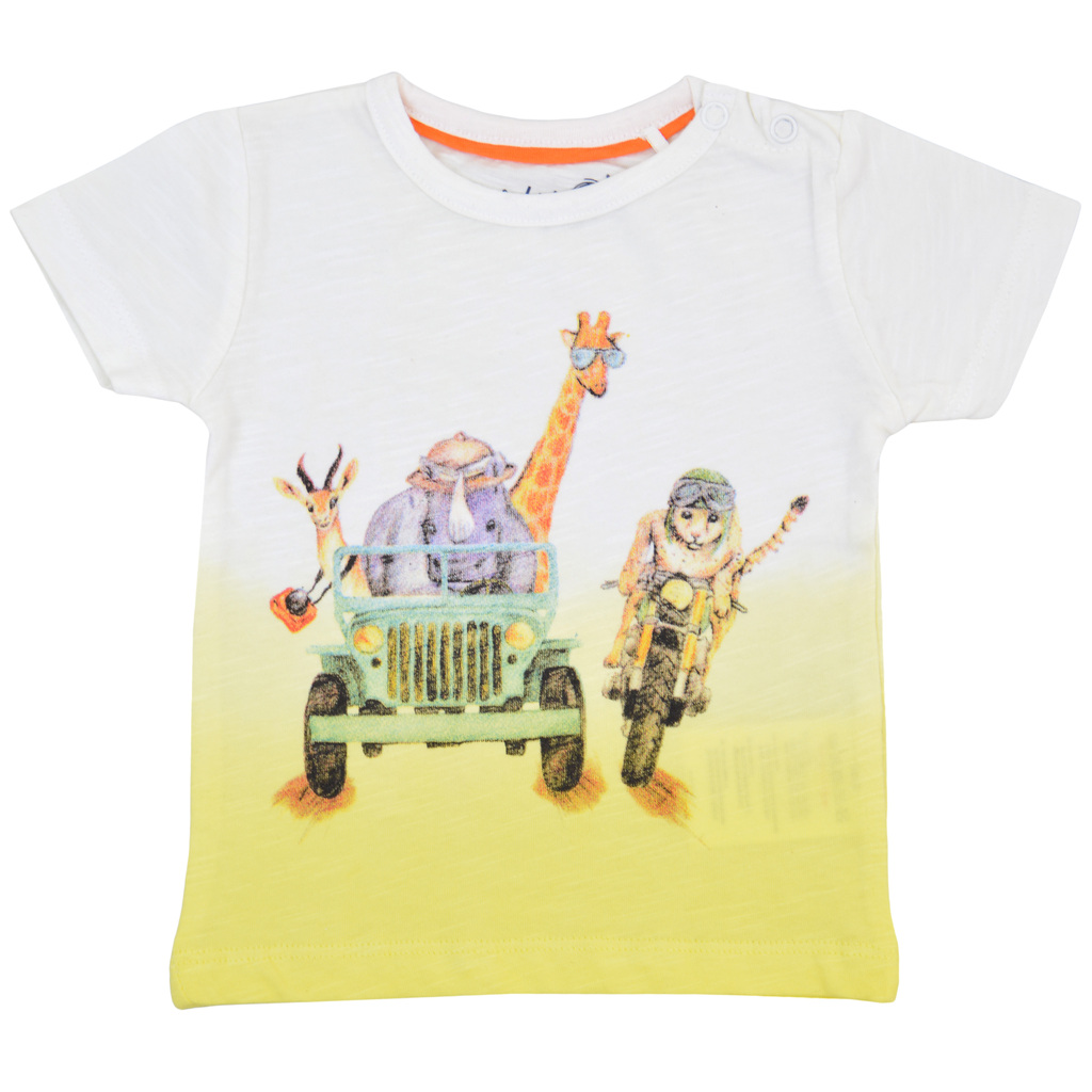 Тениска Safari в преливащи цветове жълта