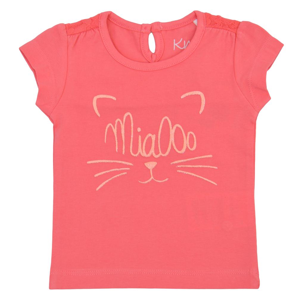 Бебешка блуза с коте Miaooo коралова