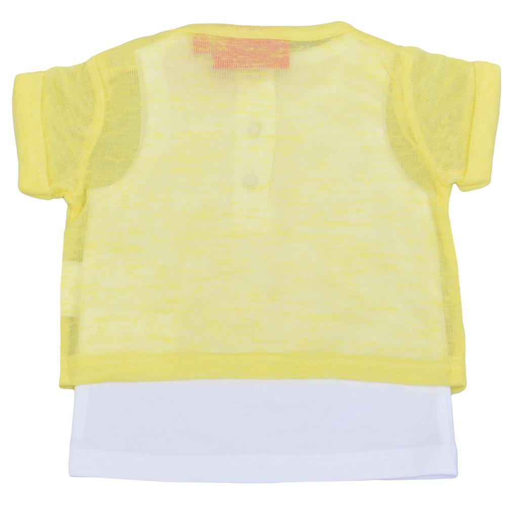 Потник и блуза с щампа Аз обичам садолед в жълто