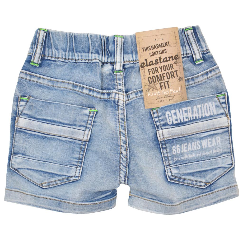 Детски дънкови къси панталони зелени