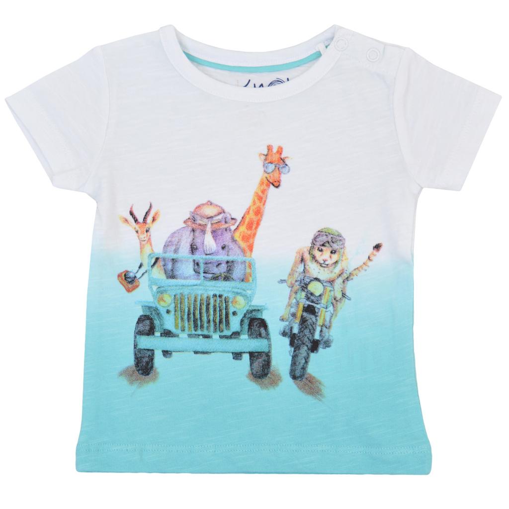 Тениска Safari в преливащи цветове зелена