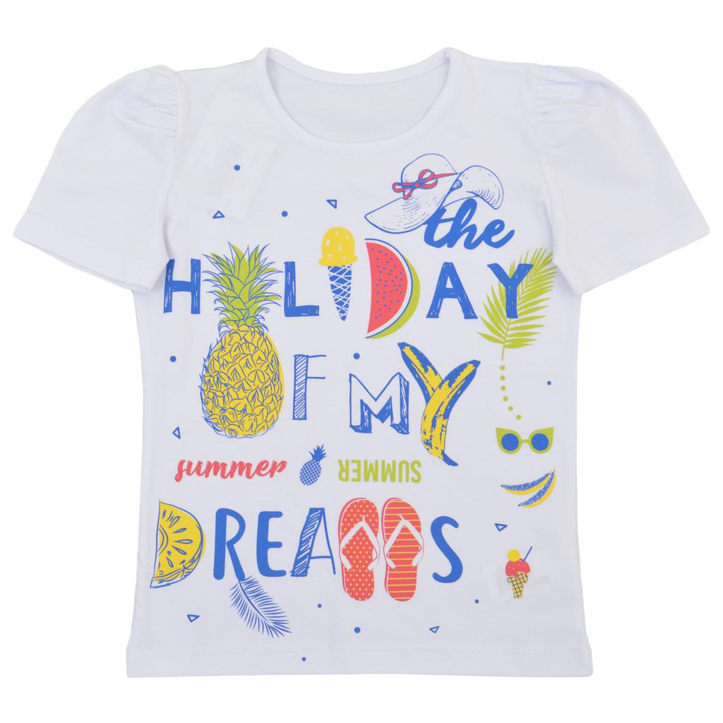 Елегантна тениска с пъстри надписи и плодове бяла