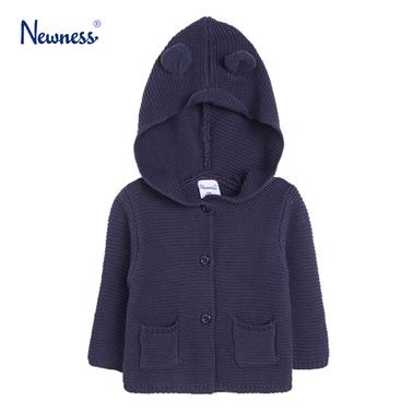 Памучна плетена жилетка с каулка от Newness тъмно синя