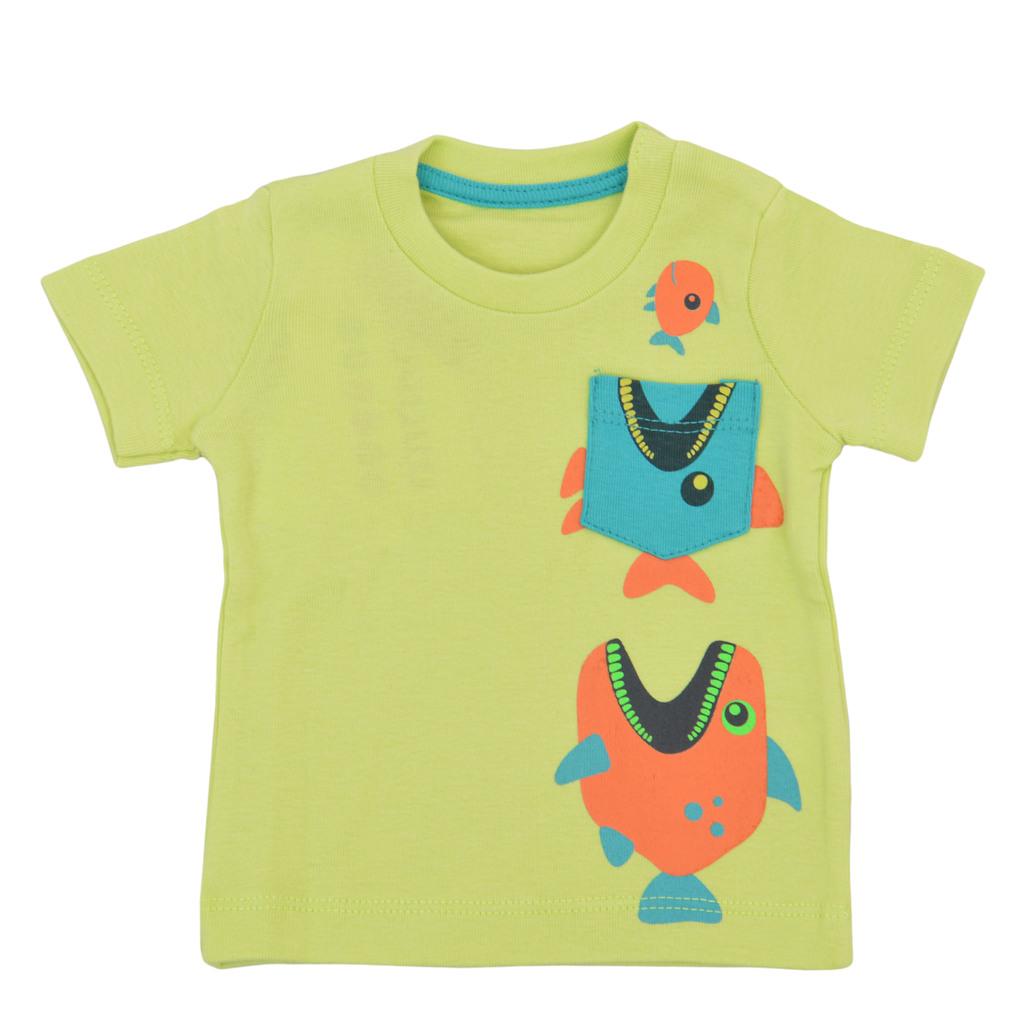 Тениска с лакоми рибки и джобче жълта
