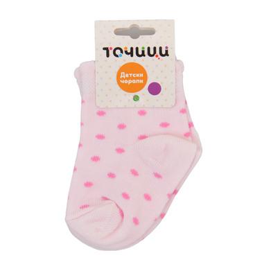 Чорапки с къс конч на точки бледо розови