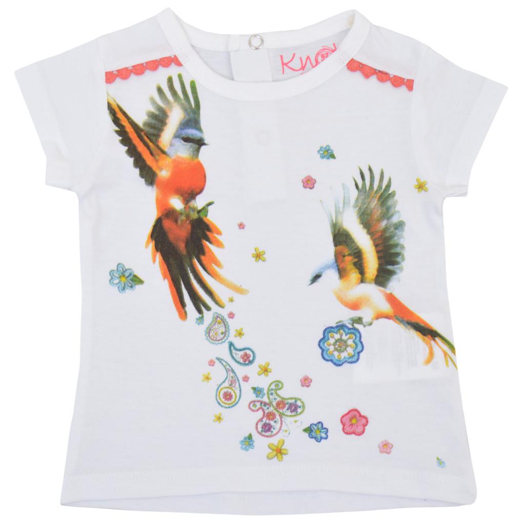 Тениска с копчета и щампа птици бяла
