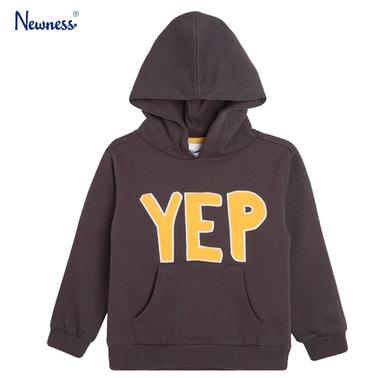 Спортна блуза с качулка и надпис ''YEP'' от Newness сива