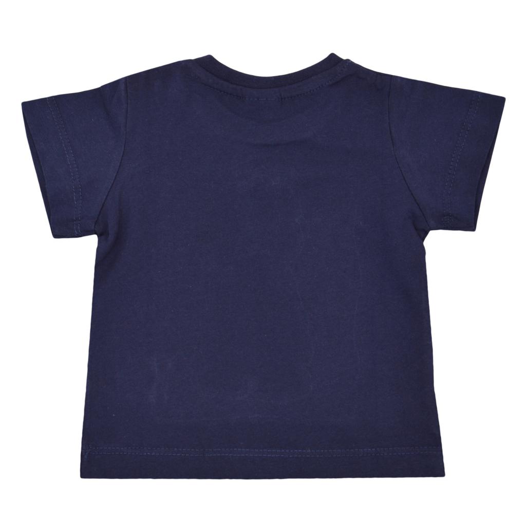 Блуза Newness с къс ръкав и раирана кръпка синя