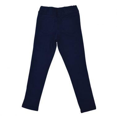 Панталон с ефектни ленти с пайети и джобчета в тъмно синьо