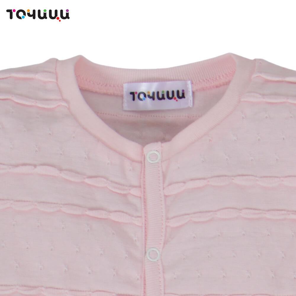 """Гащеризон """"Точици"""" в розово от трико с релефни елементи"""