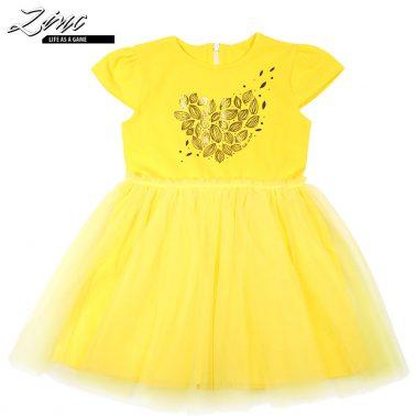 Рокля в слънчево жълто с тюл и щампа сърце от листа