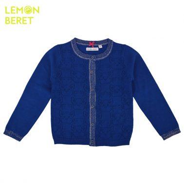 Детска жилетка с ламе и ажурни елементи тъмно синя