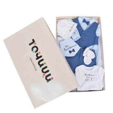 Луксозен бебешки комплект за изписване от 9 части в син цвят
