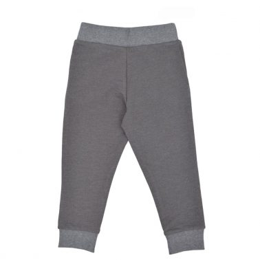 Детско изчистено долнище с джобове тъмно сиво