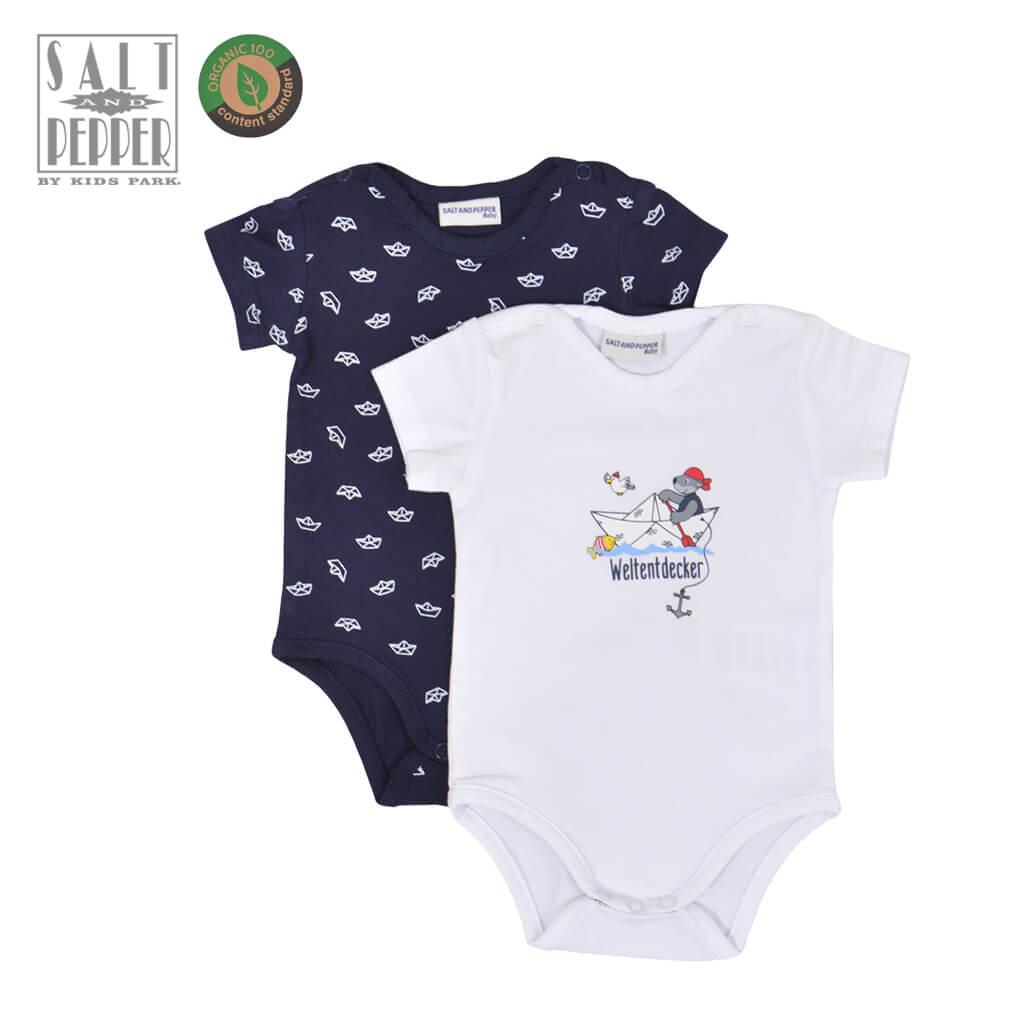 Комплект от 2 броя бебешко боди от органичен памук в бяло
