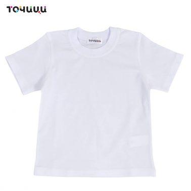 Детска бяла памучна тениска с къси ръкави