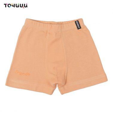 Детско бельо памучни боксерки оранжев цвят
