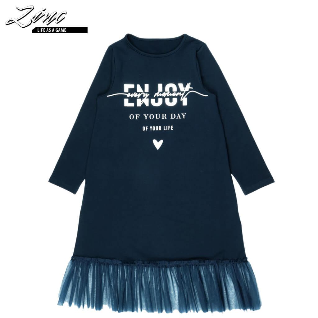 Детска спортна рокля с дълги ръкави Enjoy every moment тъмно синя