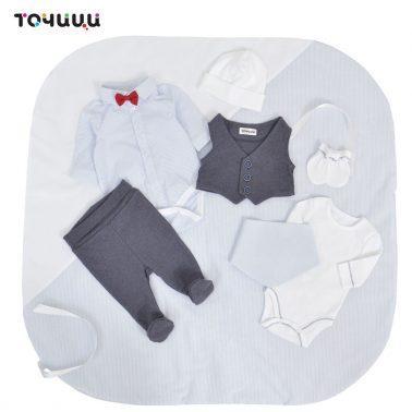 Луксозен бебешки комплект за изписване ТОЧИЦИ с костюм и портбебе в сиво