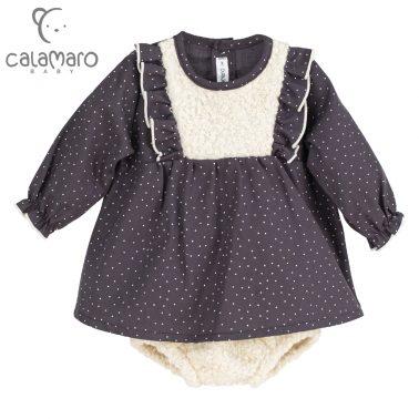 Комплект блуза с къдри и десен на точки и гащи от букле в сиво